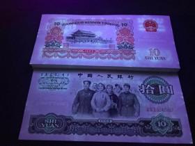 钱币美容保养-纸币翻新处理方法汇总