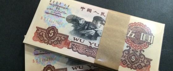 钱币收藏投资需要遵循哪些原则