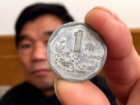 菊花壹角硬币值千元?