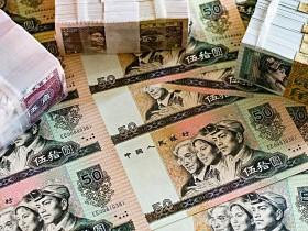 人民币成为收藏投资最佳选择