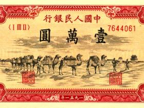 第一套纸币鉴定方法