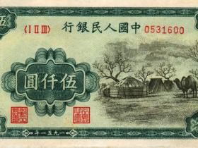 第一套人民币图文特殊,是谁题的字?难倒了学霸