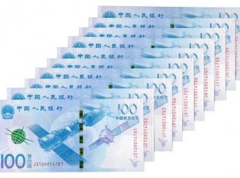 纸币特殊号收藏价值