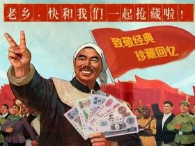 第三套人民币成为历史书