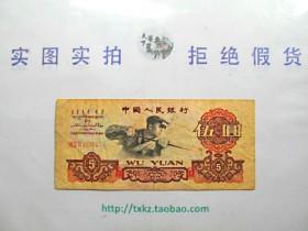 人民币收藏潜力币种