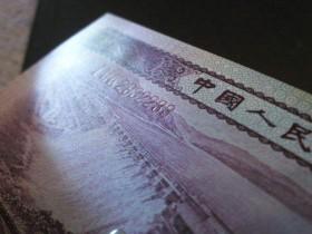绝品二版五角纸币红水坝和紫水坝鉴赏