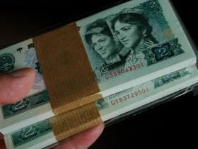 第一套到第四套人民币价格大全