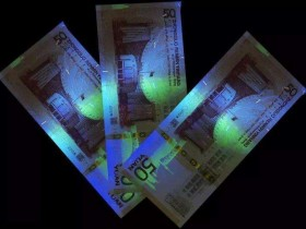 """70纪念钞""""绿牡丹""""18.8万,炒作?"""
