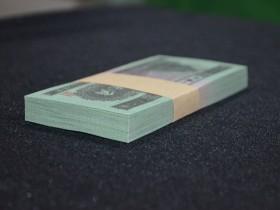 这张2角纸币单张价值达1500元!您家有么?