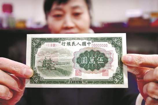 投资旧版人民币有前途吗?很多人为此血本无归
