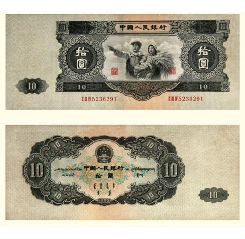 为什么要玩人民币收藏投资