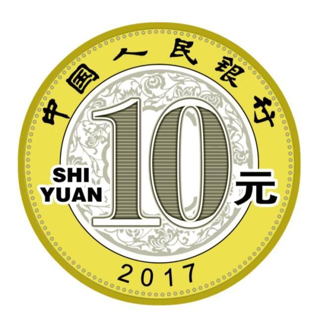 投入10万枚纪念币猴币后代价惨重!