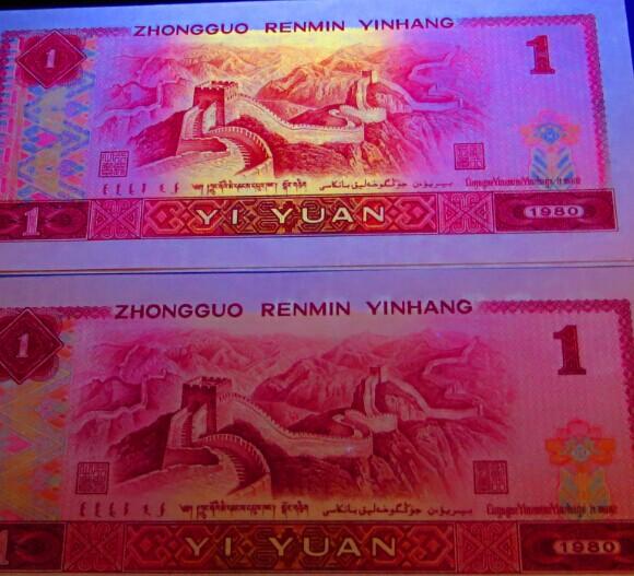 人民币升值八大因素