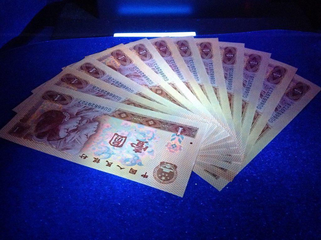 人民币收藏的投资策略