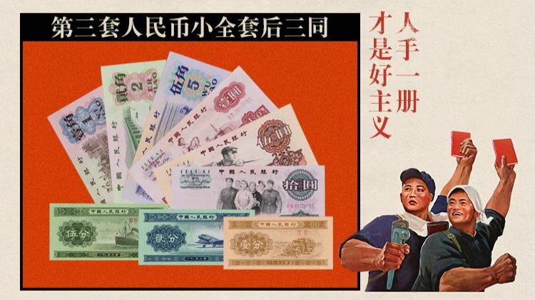 人民币收藏域名转让