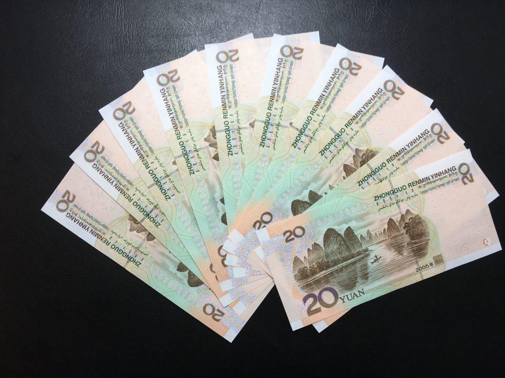 第五套人民币收藏热点在哪