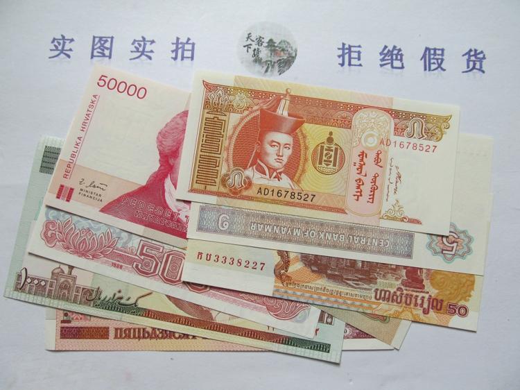 如何玩转外国钱币的收藏投资