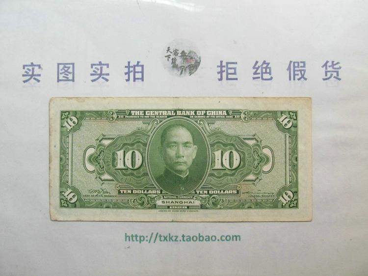有些民国钱币收藏可以,不要指望发财