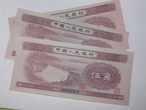 第二套人民币角劵纸币