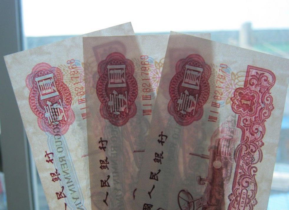 纸币古币水印版到底是炒作还是真牛市