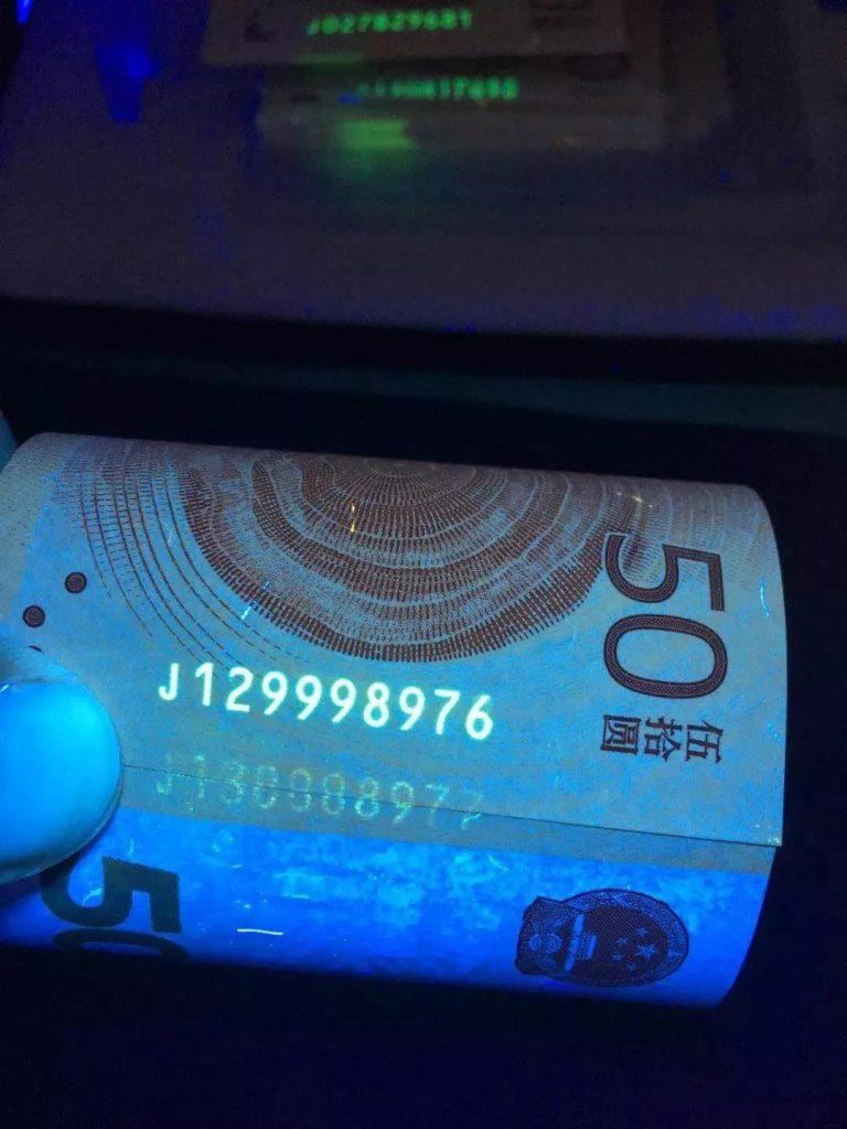 这种70钞暴涨,10000元1张!