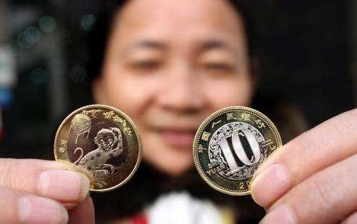 2020年贺岁纪念币值不值得预约