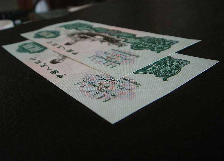 人民币纸币如何保养