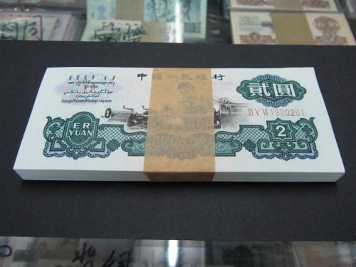 疫情期间玩钱币收藏可以尽情捡漏