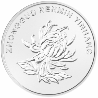 2019年版人民币有收藏投资价值吗