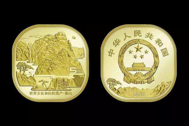 2019年5元泰山纪念币凭什么卖到15元